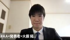 奨励賞を受賞された大藪さん.png